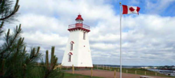 Souris Historic Lighthouse
